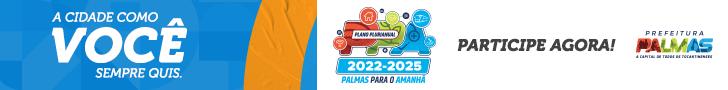 Pref. Palmas PPA 2021 728X90 lado da logo